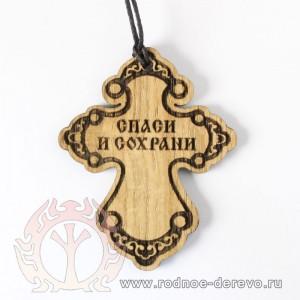 Православный крест из дерева дуб